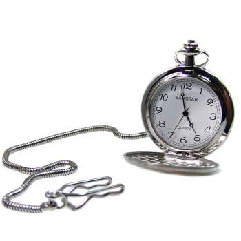 Tuğra İşlemeli Köstekli Cep Saati Parlak Metal İsimli