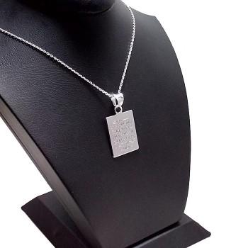Ayetel Kürsi Yazılı Gümüş Kolye İsim Harf Yazılır 14x20mm