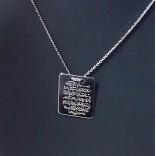 925 Gümüş Arapça Ayetel Kürsi Yazılı Plaka Kolye ak70