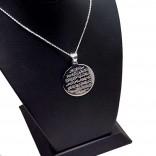 Ayetel Kürsi Yazılı Gümüş Yuvarlak Kolye İsim Harf Yazılır çapı 22mm
