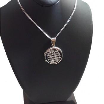 Ayetel Kürsi Yazılı Gümüş içine fotoğraf konulan yuvarlak kolye