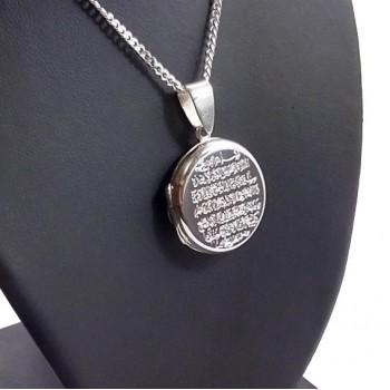 Ayetel Kürsi Yazılı 925 Ayar Gümüş içine Resim konulan yuvarlak kolye