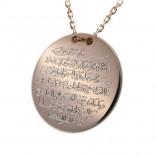 Arapça Ayetel kürsi Yazılı Altın Kaplama Yuvarlak Gümüş Kolye