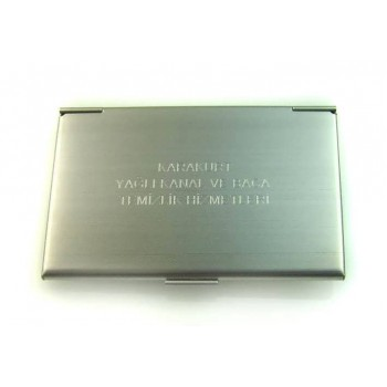 İsme özel paslanmaz kaliteli metal kartvizitlik*14
