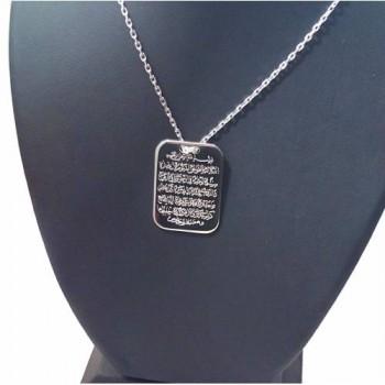 925 Gümüş Arapça Ayetel Kürsi Yazılı Plaka Kolyeler