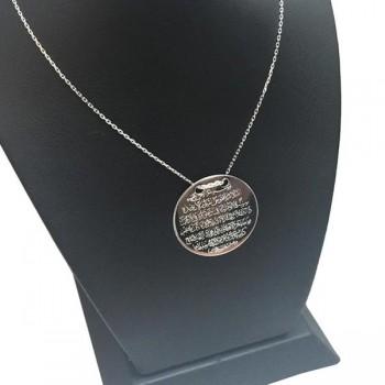 Ayetel Kürsi Yazılı Gümüş Kolye Kişiye Özel Yazili