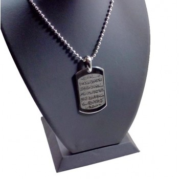 Ayetel Kürsi Yazılı Çelik Kaplama Erkek Künyesi İsim Yazı
