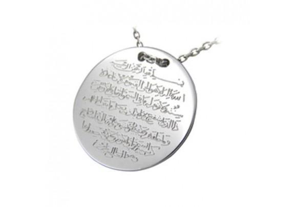 Gümüş Kolye Ayetel Kürsi