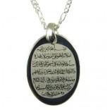 Harf ve İsim Yazılı gümüş Kolye Üzerinde Arapça Ayetel Kürsi