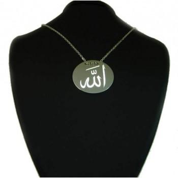 İsme Özel 925 Ayar Gümüş Kolye Arapça Allah Yazılı