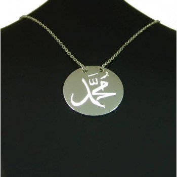 Arapça Muhammed Yazılı Kişiye Özel 925 Ayar Gümüş Kolye