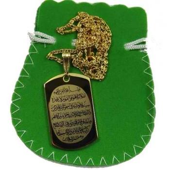 Ayetel Kürsi yazılı Altın Kaplama Asker Künyesi