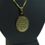 Altın Kaplama Oval Model Künye Üzerinde Ayetel Kürsi